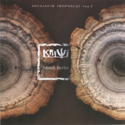 KRIWI - Minsk-Berlin CD Folk Rock