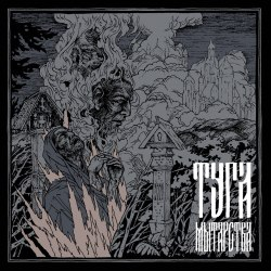 ТУГА - Мытарства Digi-CD Avantgarde Black Metal