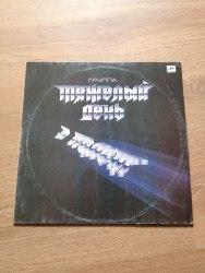 Виниловый сет - советский Heavy Metal 9LP Heavy Metal