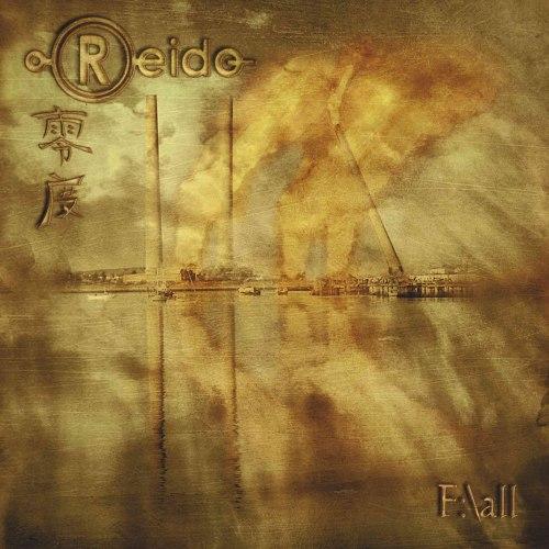 REIDO - F:\all CD Industrial Funeral Doom Metal