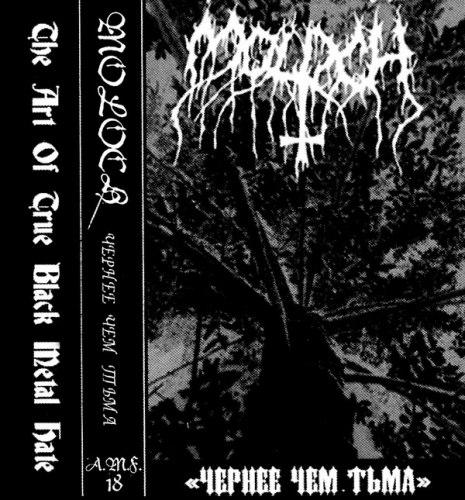 MOLOCH - Чернее Чем Тьма Tape Black Metal