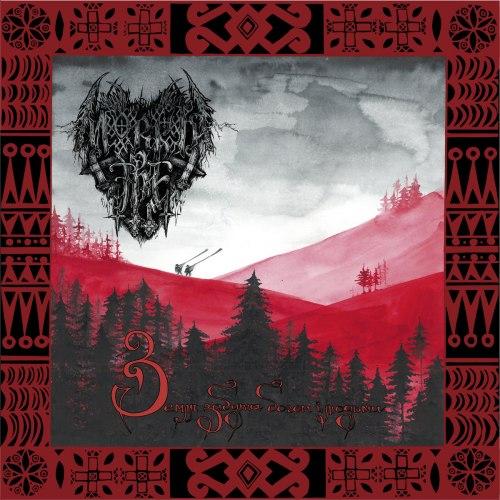 MORKT TRE - Земля Забута Богом І Людьми A5 Digi-CD Atmospheric Metal