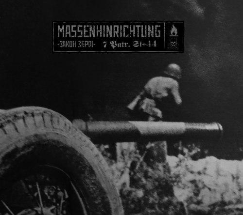 MASSENHINRICHTUNG - Закон Зброі Digi-CD Heathen Metal