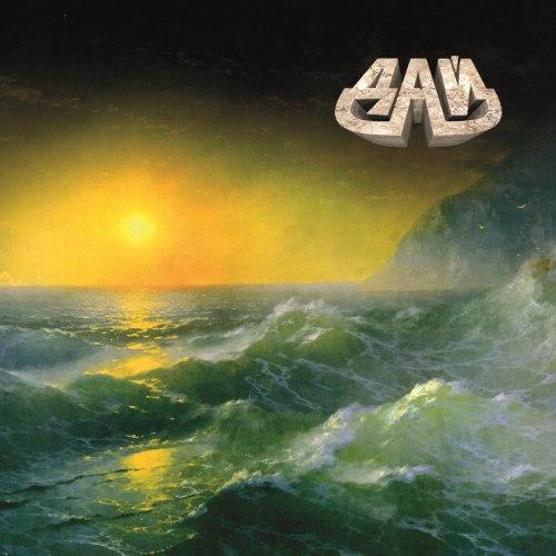 ДАЙ - Виновен Тем, Что Жив CD Thrash Metal