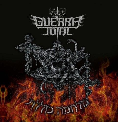 GUERRA TOTAL - מלחמה כוללת CD Blackened Thrash Metal