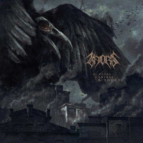 KHORS - Де Слово Набуває Вічності Digi-CD Atmospheric Metal