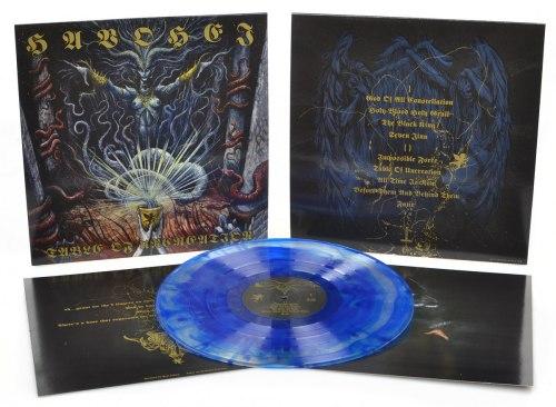 HAVOHEJ - Table Of Uncreation LP Black Metal