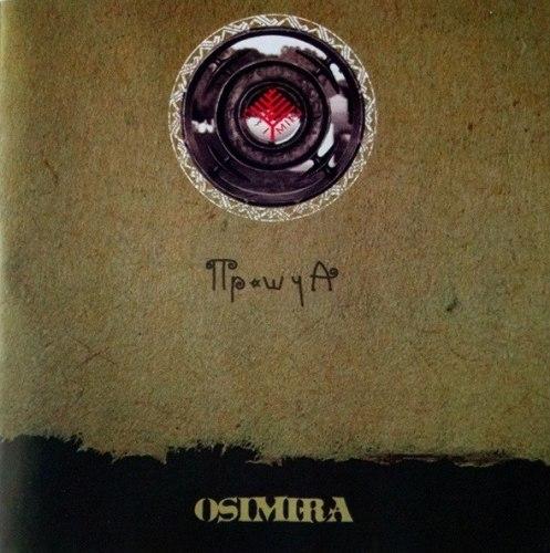 OSIMIRA - Прошча CD Folk Rock