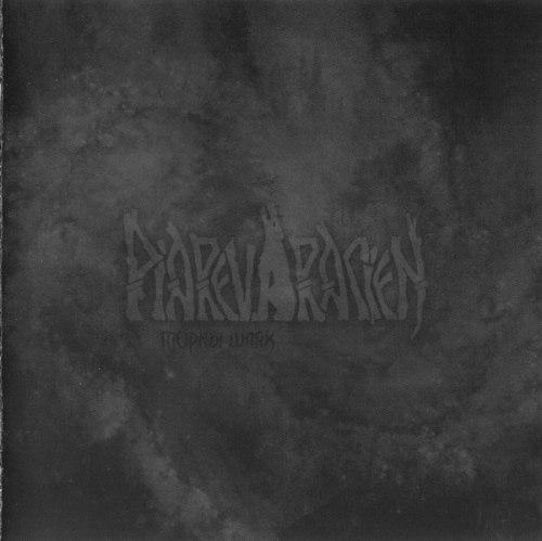 PIAREVARACIEN - Торны шлях CD Heathen Metal