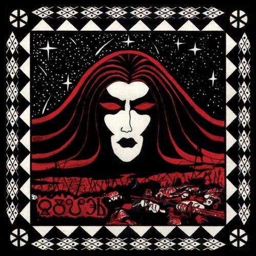 СИВЕР - Сивер CD Pagan Metal