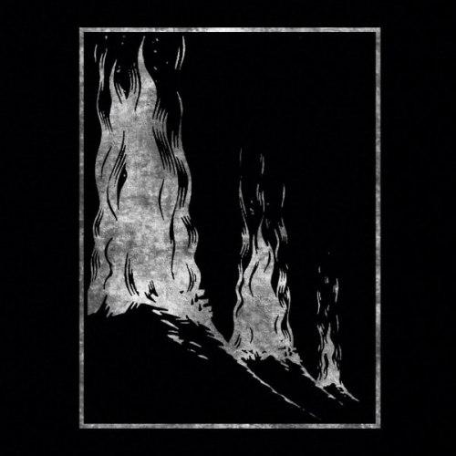 ASMUND - Песнь Крови MCD NS Metal