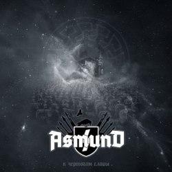 ASMUND - К чертогам Славы CD NS Metal