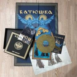 БАТЮШКА - Царю Небесный Boxed Set Atmospheric Metal