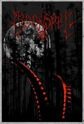 MOONSPELL - Under the Moonspell Флаг Dark Metal