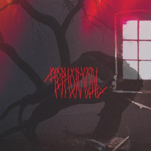 ЧЕРНОПЛОДЬ - Черноплодь Digi-CD Blackened Metal