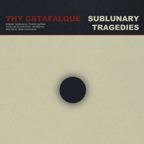 THY CATAFALQUE - Sublunary Tragedies CD Avantgarde Metal