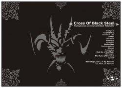 CROSS OF BLACK STEEL #2 Журнал Metal