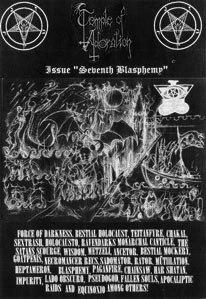 TEMPLE OF ADORATION #7 Журнал Metal