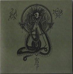 """IMYNVOKAD - Ad Ordines Descendens 7""""EP Black Metal"""