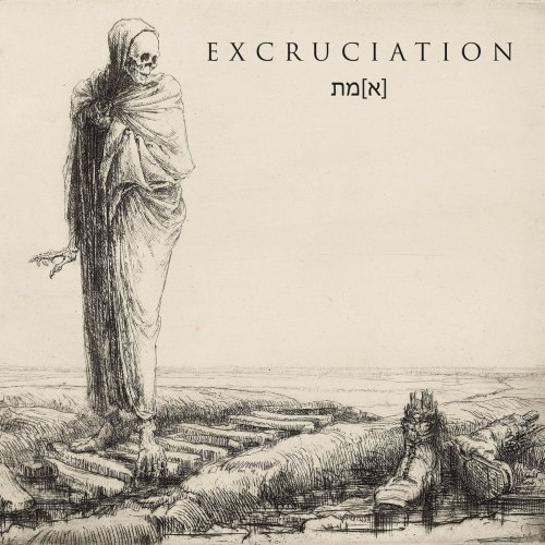 EXCRUCIATION - [e]met Digi-CD Death Doom Thrash Metal