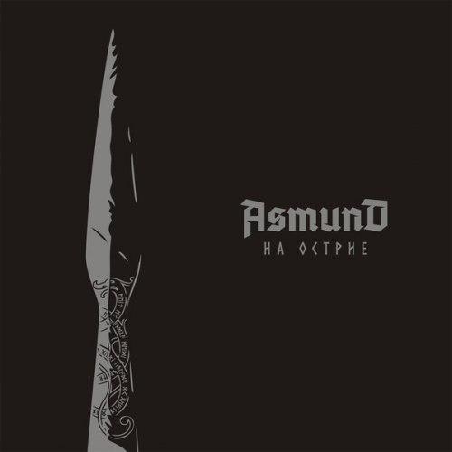 ASMUND - На Острие CD NS Metal