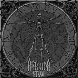 АРКУДА - Stьga Digi-CD Pagan Metal
