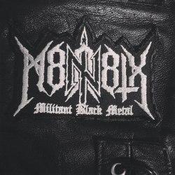 М8Л8ТХ - Militant Black Metal (shaped) Нашивка NS Metal