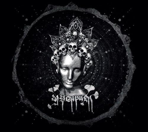 ABYSSKVLT - Phur G.Yang Digi-CD Funeral Death Doom Metal