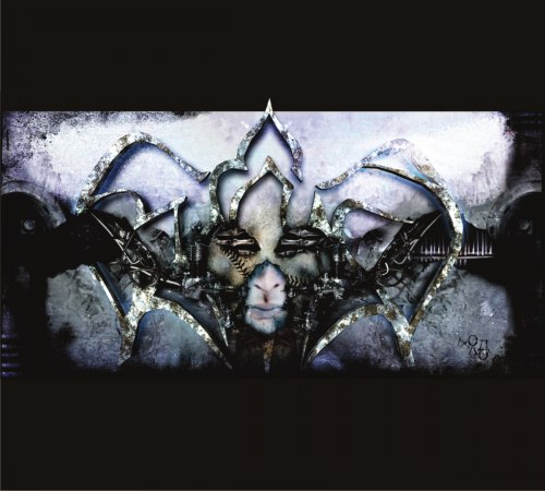 ЕККЛЕСИАСТ - Холод Digi-CD Doom Death Metal