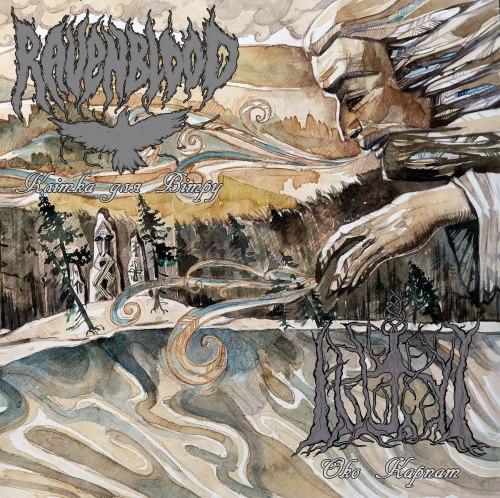RAVENBLOOD / ANCIENT VOICE - Клітка Для Вітру / Око Карпат CD Atmospheric Metal