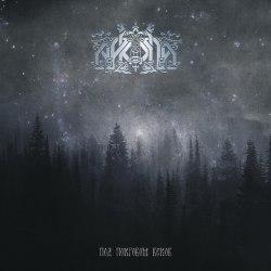 АРКУДА - Под Покровом Веков CD Pagan Metal