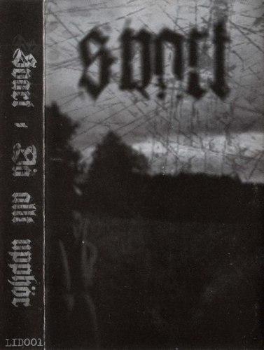 SVART - Då Allt Upphör Tape Depressive Metal