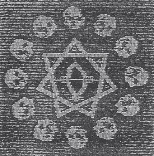 TREPANERINGSRITUALEN - Deathward, To The Womb Digi-CD Ritual Ambient
