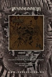 VANDOD - As LP Black Metal