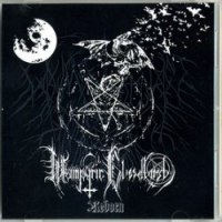 WAMPYRIC BLOODLUST - Reborn CD Blackened Metal