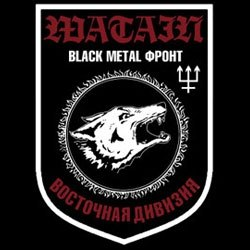 WATAIN - Black Metal Front: Eastern Division Нашивка Black Metal