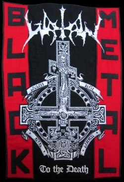 WATAIN - Embroidered Back Patch Нашивка Occult Black Metal