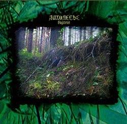ЛИХОЛЕСЬЕ - Видения Digi-CD Folk Ambient