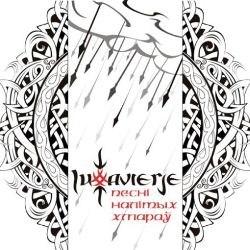 ЛЮТАВЕР'Е - Песні Налітых Хмараў CD Folk Metal