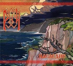 РУЯН - Наследие Digi-CD Folk Metal