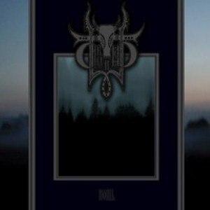 СИВЫЙ ЯР - Нощь CD Pagan Metal
