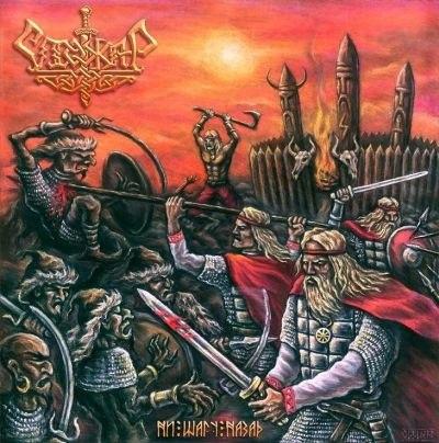 СТОЖАР - Ни шагу назад CD Folk Metal