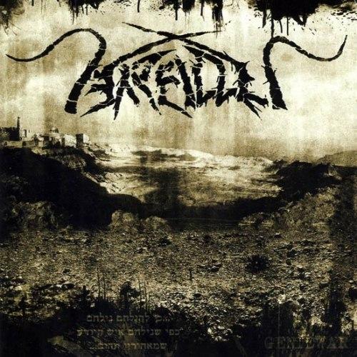 ARALLU - Geniewar CD Death Metal