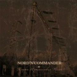 NORD'N'COMMANDER - Карты Путешествия Тени CD Experimental Metal