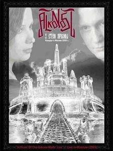 ALKONOST - У стен Арконы DVD Folk Metal