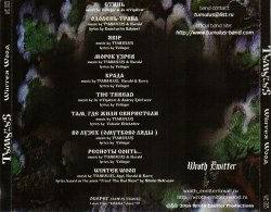 TUMULUS - Winter Wood CD Progressive Folk Metal