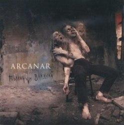 ARCANAR - Пыльный Владыка CD Doom Death Metal