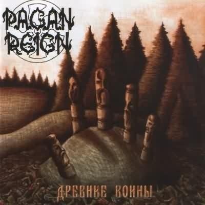 PAGAN REIGN - Древние воины CD Folk Metal