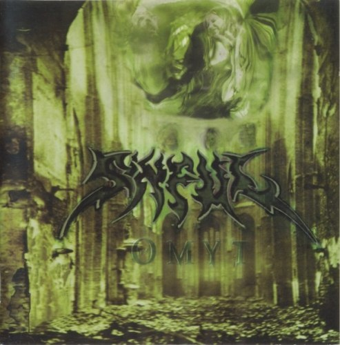 SINFUL - Омут CD Gothic Metal