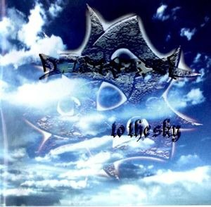 DEADMARSH - To The Sky CD Progressive Heavy Thrash Metal